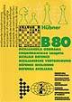 Informator Monografie B80