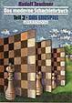 Teschner, Das mod. Schachlehrbuch 3 Endspiel