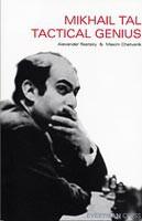 Raetsky/Chetverik, Mikhail Tal Tactical genius