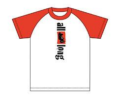 T-Shirt All Knight long
