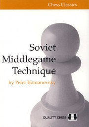 Romanovsky, Soviet Middlegame Technique - kartoniert