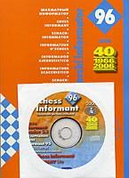 Informator Band 96+CD