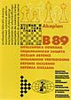 Informator Monografie B89