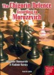Morozevich/Barsky, The Chigorin Defence according to Morozevich