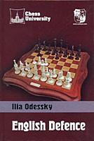 Odessky, English Defence