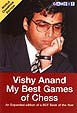 Anand, My Best Games of Chess