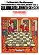 Awerbach u.a., Die Russen lehren Schach